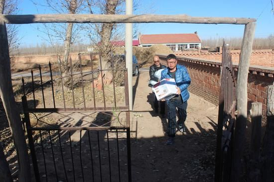 农行内蒙古敖汉旗支行积极开展对口扶贫