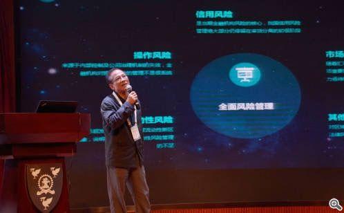 金鸡湖金融科技高峰论坛在园区举行