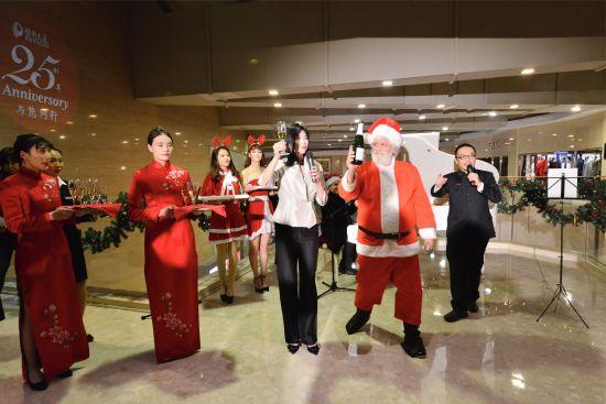 保利大厦25周年庆典暨圣诞点灯仪式圆满成功