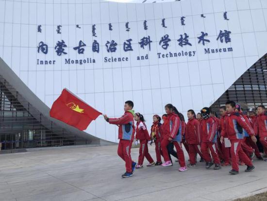 红领巾小创客走进内蒙古科技馆主题活动