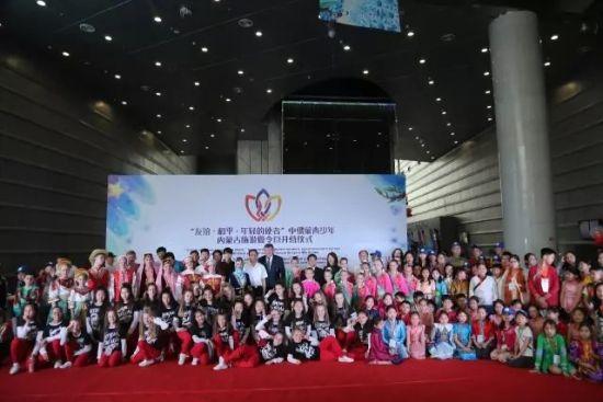 中俄蒙青少年旅游夏令营在内蒙古科技馆开营
