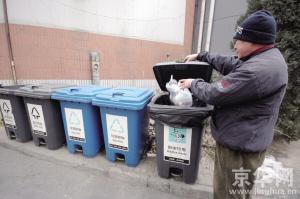 北京稳步推进价格改革生活垃圾将实行计量收费