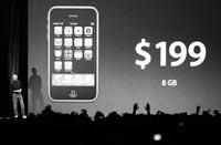 3G版iPhone遭遇质量门苹果称暂无召回计划