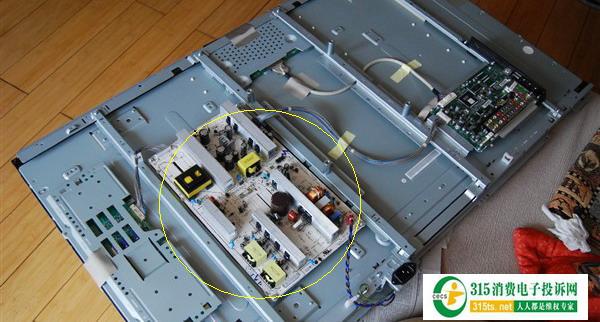 cpu224xp电源板电路图