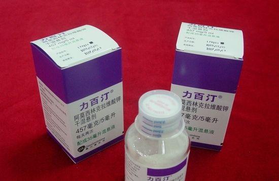 """葛兰素史克公司生产的阿莫西林克拉维酸钾干混悬剂(商品名为""""力百汀"""")中被检出含有塑化剂。"""