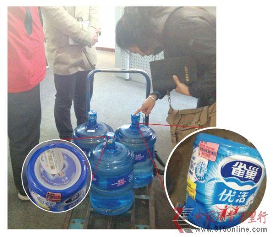桶装水真假难辨消费者渐已麻木   炎热的夏季即将到来,桶装水市场势必会迎来一个销售高峰。公开资料显示,目前 仅北京市桶装水的年需求量,已经超过1亿5千万桶,平均每天消费60万桶。因此, 桶装水的质量问题也格外引人关注。5年前就曾有报道称,北京桶装水市场一半是假水。时隔数年,北京桶装水市场这种情况是否有所改善呢?   农夫、雀巢等五大品牌假水最多   近日,本刊接到业内人士肖先生(化名)爆料称 :桶装水市场价格混乱、真假掺杂,桶装水配送站资质不全,存储条件不达标,制售假水的水厂难以禁绝,且已成业内常态