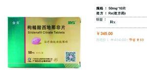 """接受北京商报记者采访后,网页上的""""市场价414元,节省69元""""信息被删除。"""