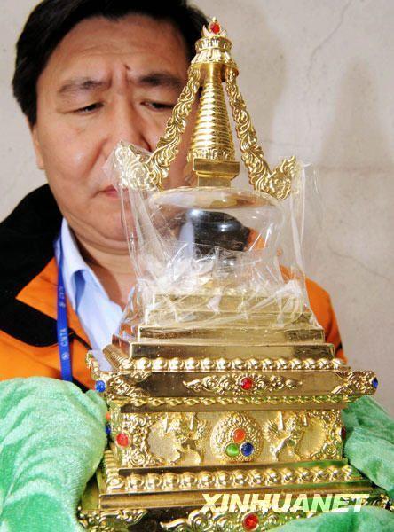 来自尼泊尔的释迦牟尼佛舍利亮相湖南