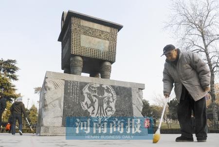 郑州雕塑不少但标志不多