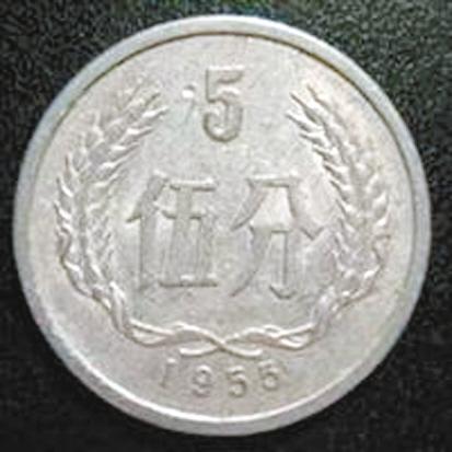 当心硬分币收藏陷阱:五大天王存世量少(图)_钱