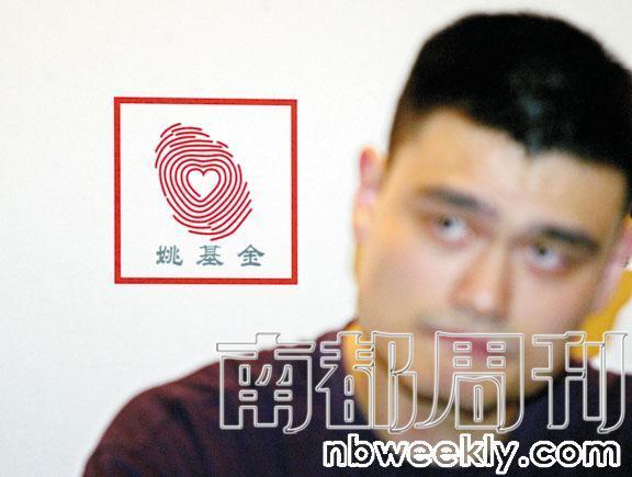 2009年,姚明在北京出席姚基金新闻发布会。摄影-李岩