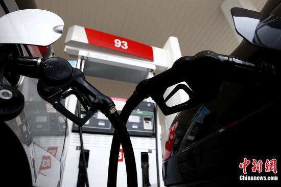成品油价迎来年内首次下调为09年来最大降幅