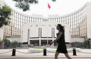 ↓央行于6月8日下调存贷款基准利率。新华社发