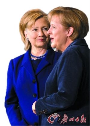 德国总理默克尔(右)与美国国务卿希拉里在一起。(资料图片)