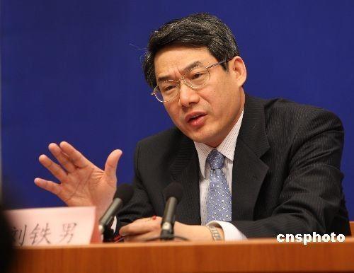举报人称国家能源局局长刘铁男已被立案调查