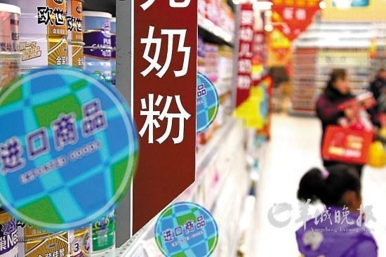北京拟规定网店禁止销售奶粉:实施起来有难度