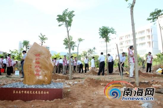 第五届中国绿色发展高层论坛在五指山举行