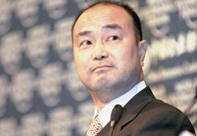 中国航油前总裁陈九霖