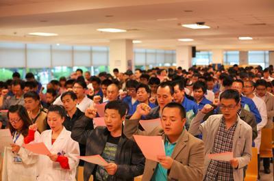 奥特斯(中国)资助员工大专学历继续教育项目_