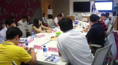 上海互联网金融座谈会顺利召开