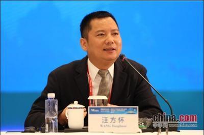 """中华网董事长汪方怀在""""媒体领袖圆桌会议""""上发言"""