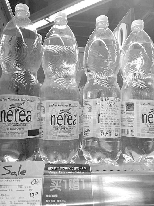 依云等进口水销量低打折卖业内称并非国外高端品