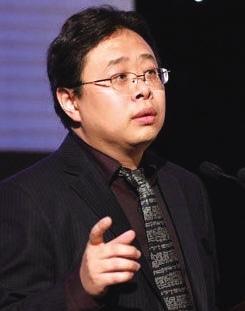 東方證券:明年初經濟或將企穩