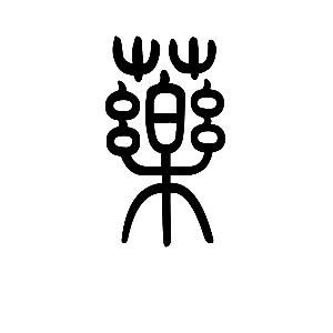 新浪图标logo矢量图