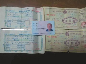 陈姓老人留下的4张22年前某银行存款单。