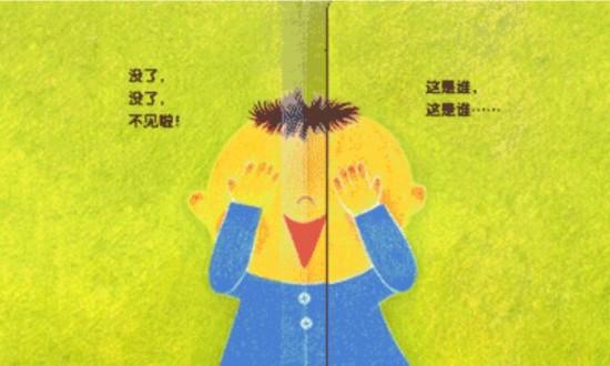 (培飞思维数学)-儿童数学启蒙 家长需关注三个方面