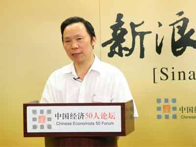 陈东琪解析当前的通胀情况
