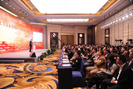 上海交通大学安泰经济与管理学院EMBA举办十周年庆典――产业领袖齐聚高峰论坛共商未来