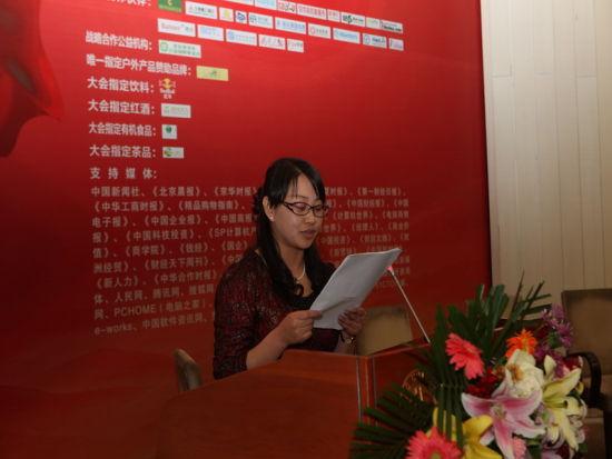 潍坊电视台商界管理栏目组总编康励锋