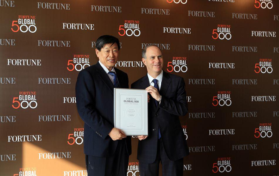 2012年首次跻身《财富》世界500强