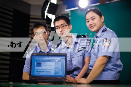 广东佛山市公安局开微博进行警民互动(图)