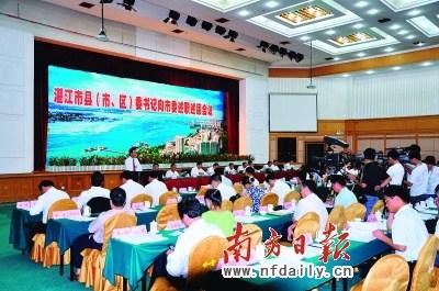 广东湛江电视网络直播10位县区书记述职(图)