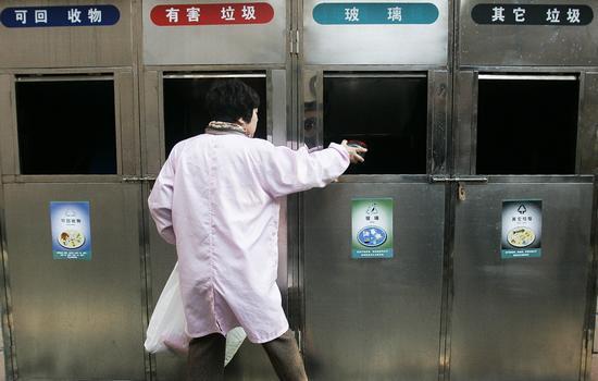上海环保局正研究垃圾收费政策 引发市民反对声