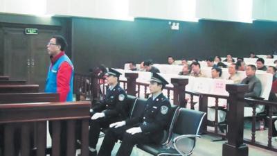 长沙百名干部旁听法院庭审贪官过程(图)