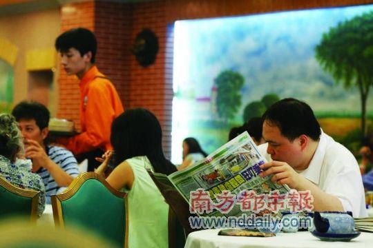 广州人是生活家 为深圳提供慢生活样本(图)