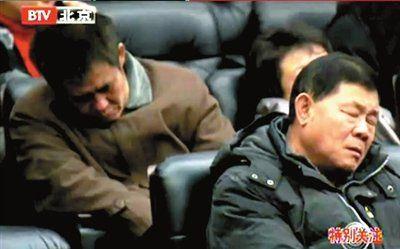 北京市文物局开会多人瞌睡视频网络疯传(图)