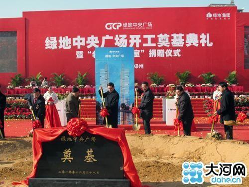 郑州开工建设中国最高双塔式建筑(组图)