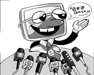 山东泗水试行网络发言人制 屏蔽敏感帖引发争议