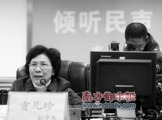 贡儿珍首次以广州副市长身份接听市民来电(图)