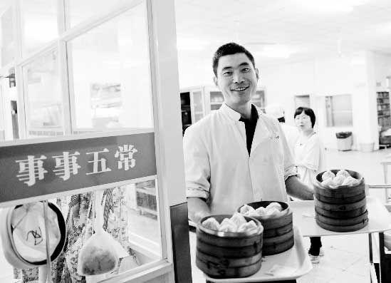 揭秘杭州市府食堂:保证不涨价 最贵荤菜3.8元