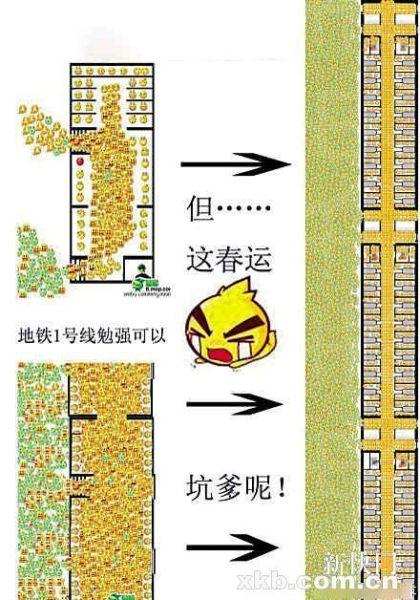 """广州""""公交表情图""""爆红网络 十分写实(组图)"""
