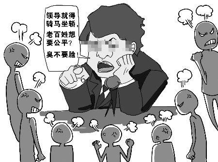 """辽源纪委回应""""最牛官腔"""" 称严重伤害群众感情"""