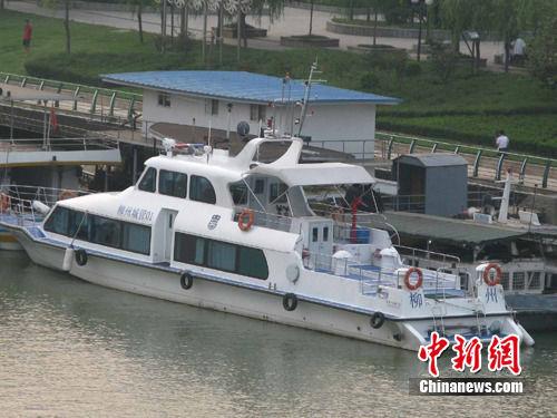 广西柳州城管网上发帖回应购买豪华执法船质疑