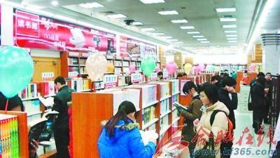 """书店是城市的""""养料罐""""(组图)"""