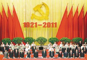 重庆市委书记薄熙来:唱救国建国歌曲何罪之有