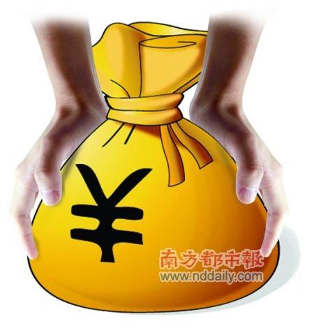 香港公务员出差机票积分也属公 获赞助要扣津贴